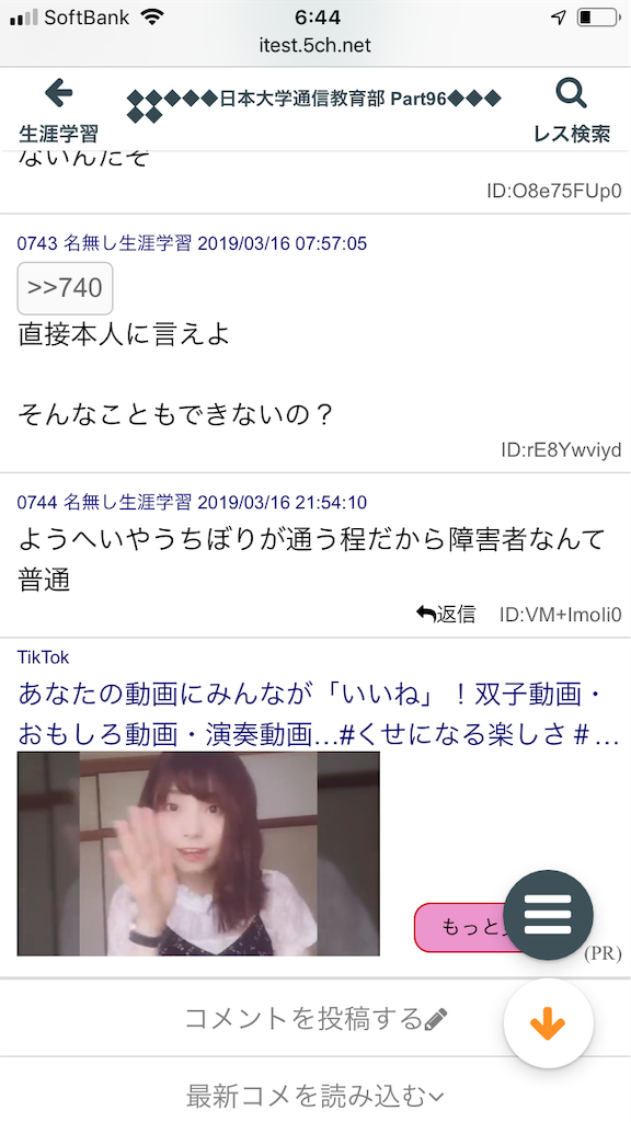 f:id:yhoujou172:20190317065111p:image