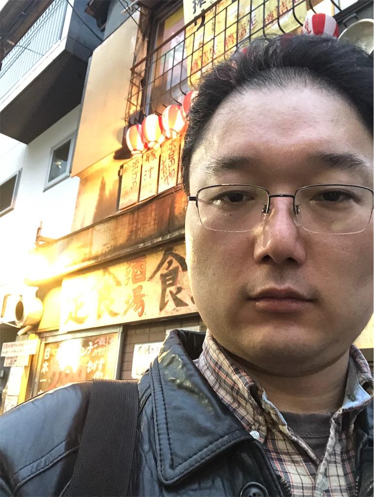 f:id:yhoujou172:20190324012332j:image