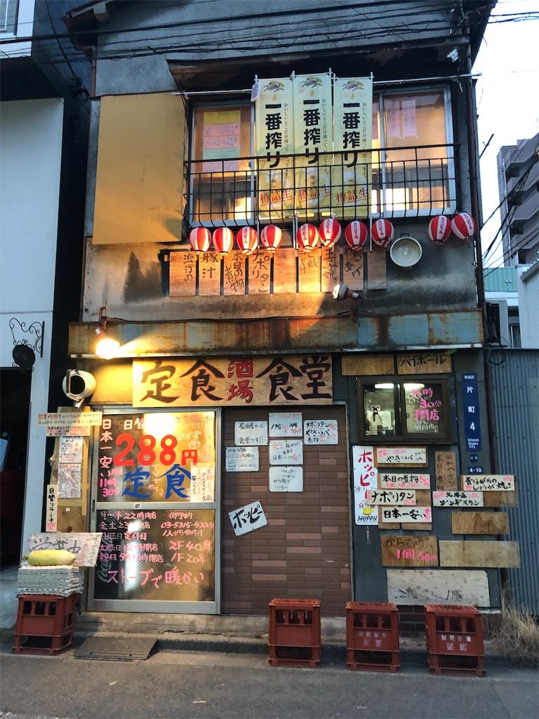 f:id:yhoujou172:20190324012345j:image
