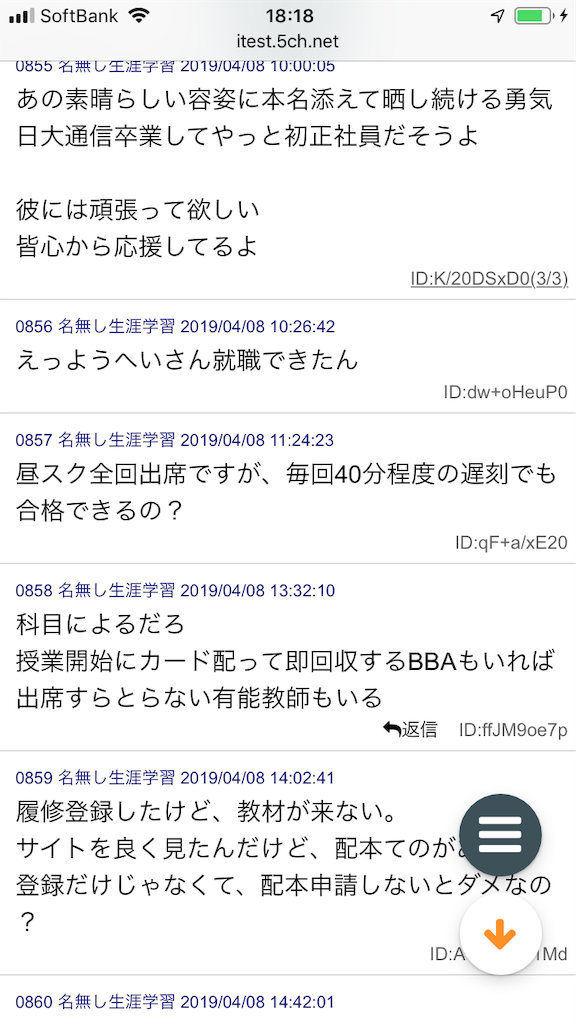 f:id:yhoujou172:20190408182859p:image