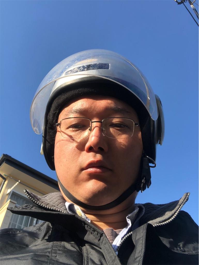 f:id:yhoujou172:20190409163743j:image