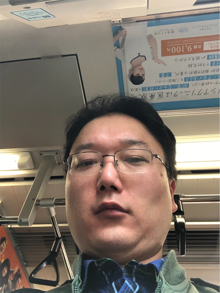 f:id:yhoujou172:20190422022614j:image