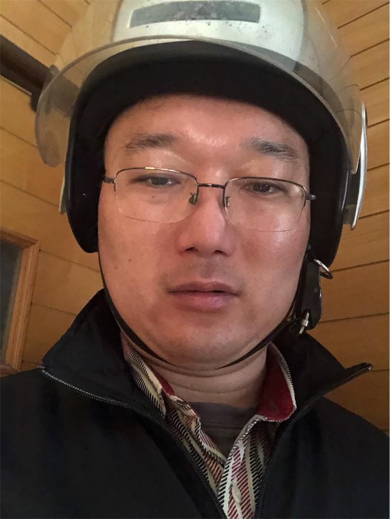 f:id:yhoujou172:20190422165021j:image