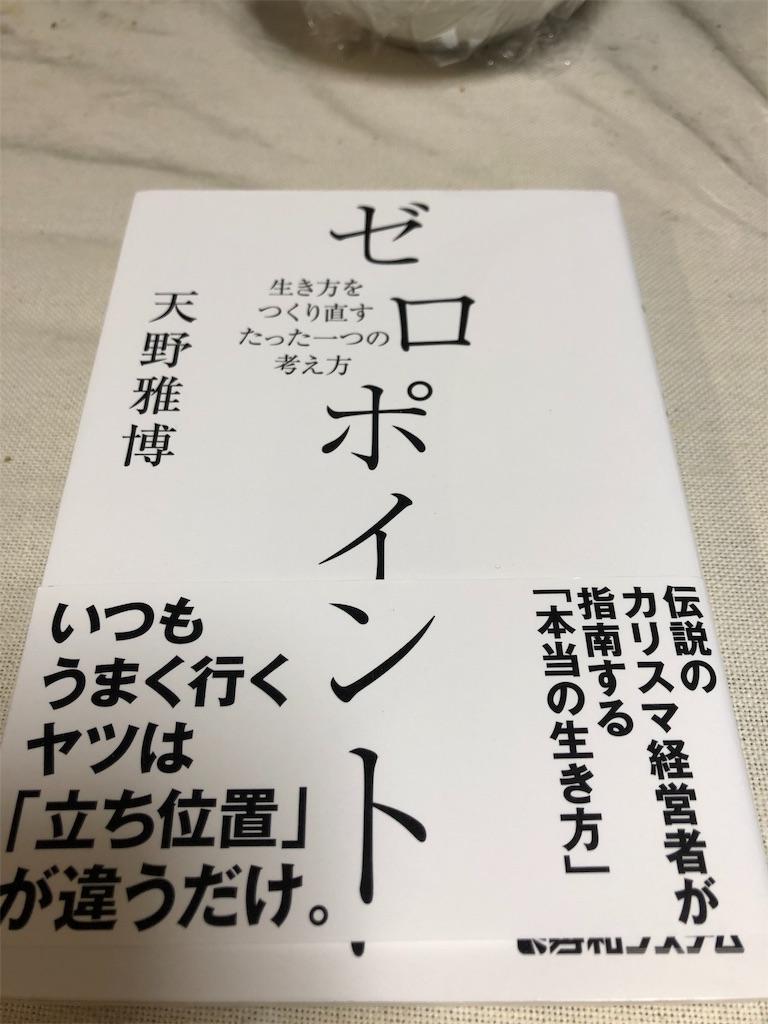 f:id:yhoujou172:20190425033931j:image