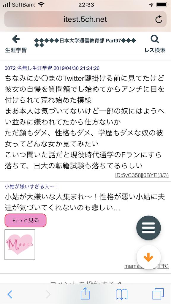 f:id:yhoujou172:20190430224830p:image