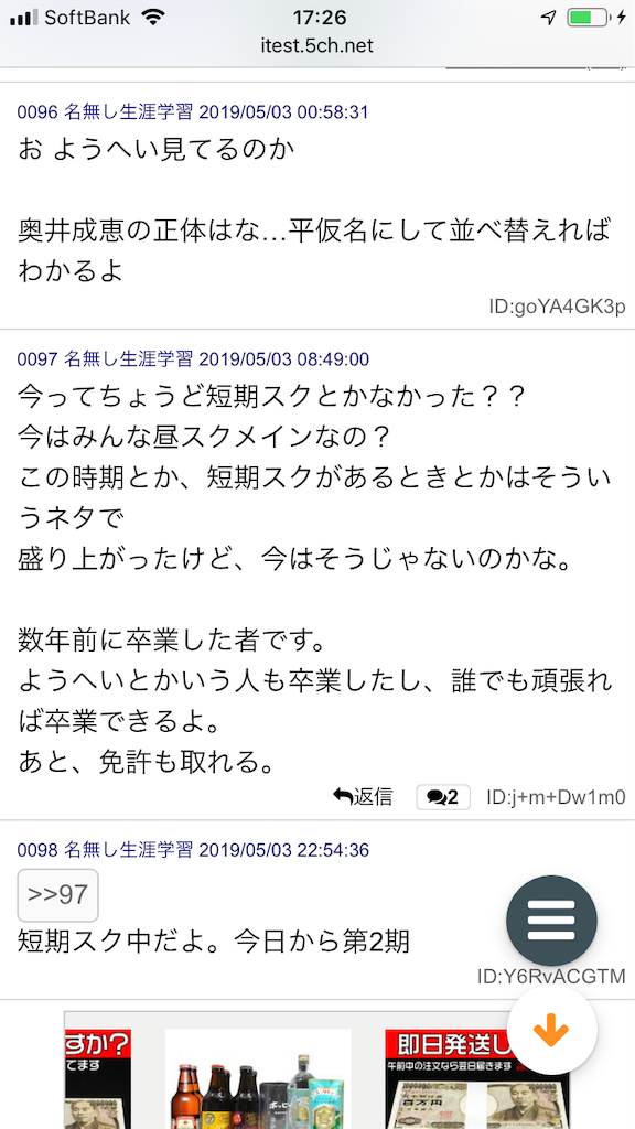 f:id:yhoujou172:20190506173300p:image