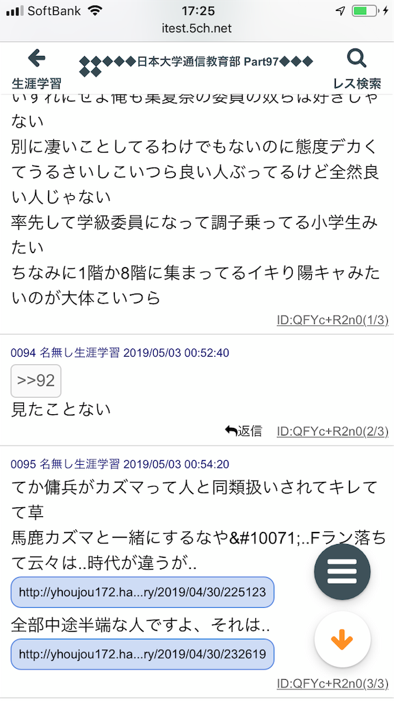 f:id:yhoujou172:20190506173316p:image