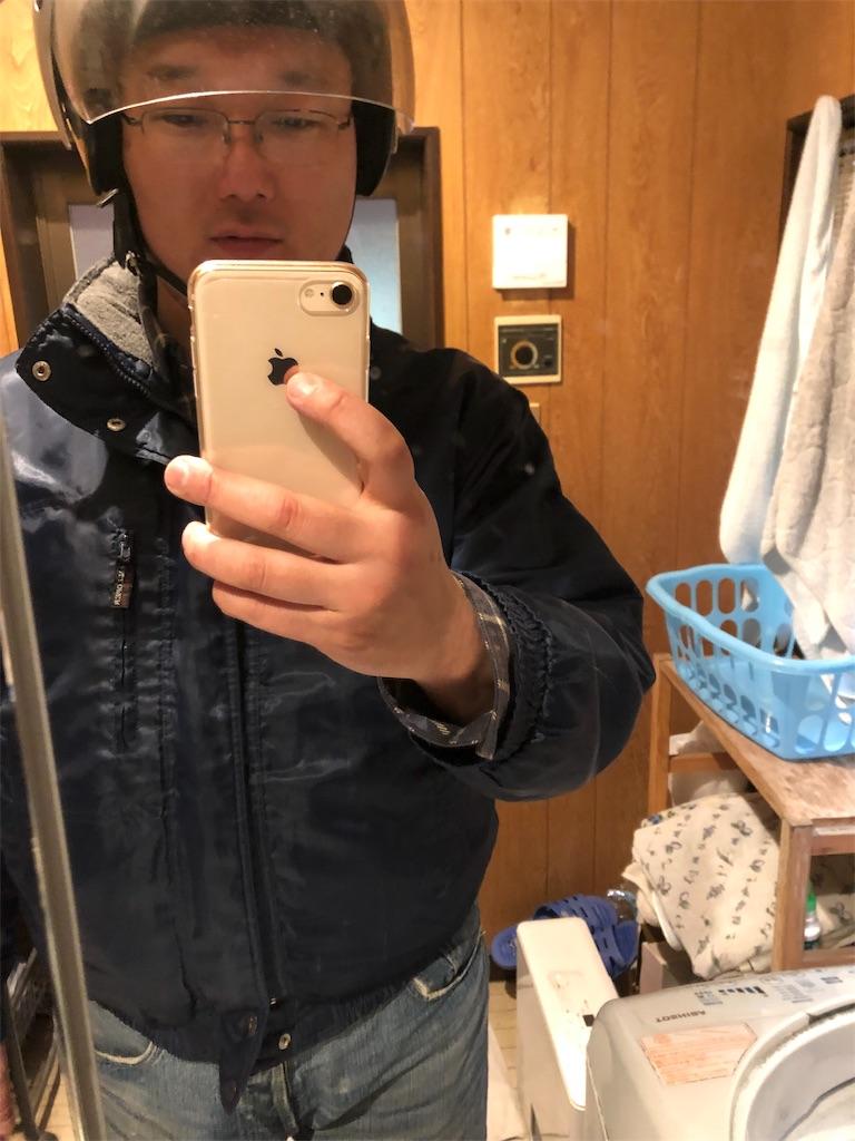 f:id:yhoujou172:20190508064301j:image
