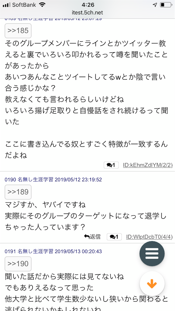 f:id:yhoujou172:20190513043125p:image