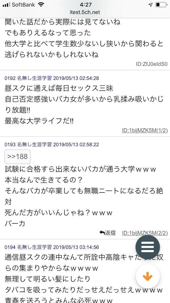 f:id:yhoujou172:20190513043136p:image