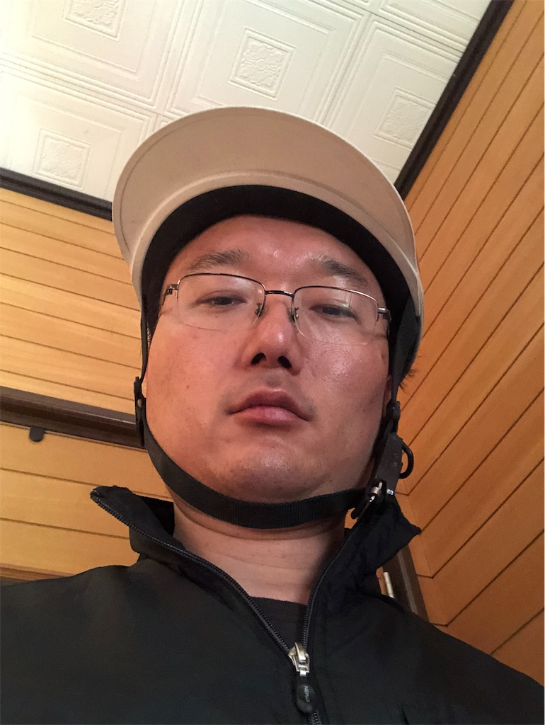 f:id:yhoujou172:20190527063719j:image