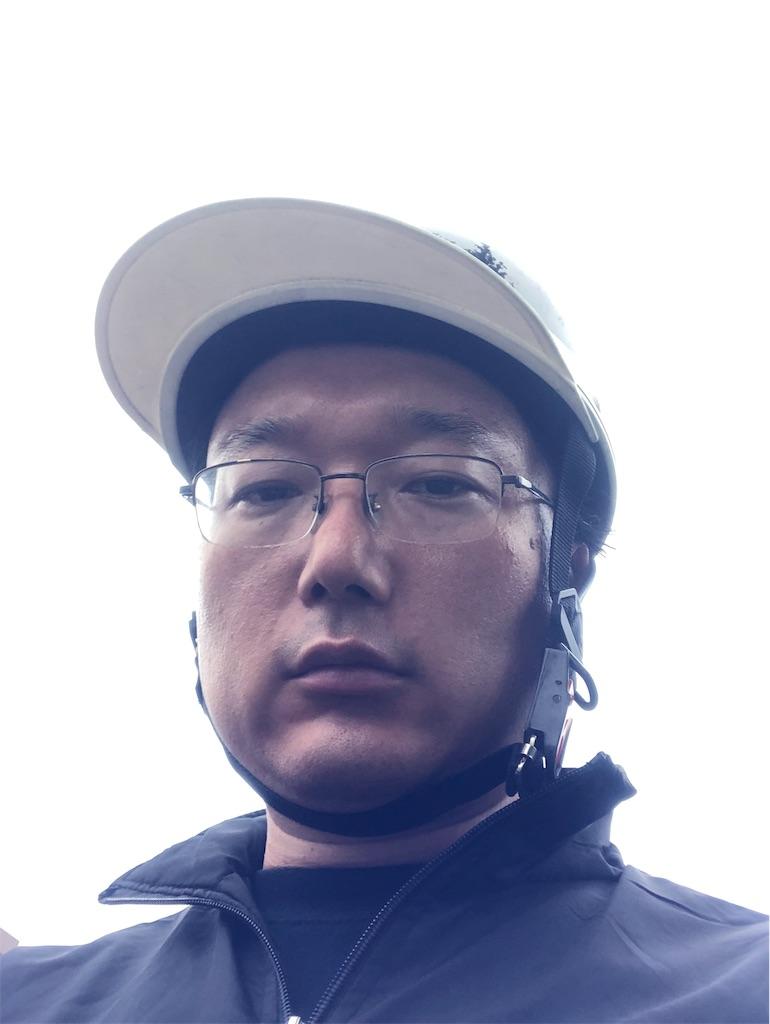 f:id:yhoujou172:20190608200130j:image
