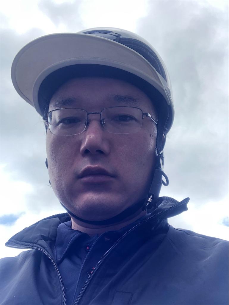 f:id:yhoujou172:20190612203800j:image