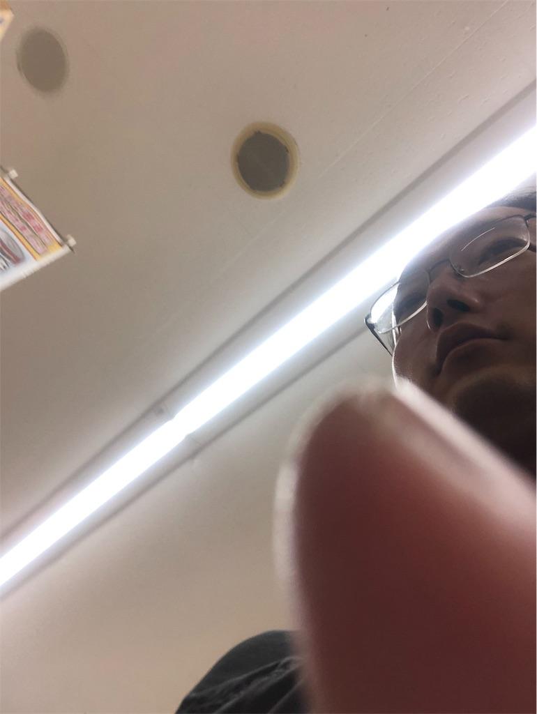 f:id:yhoujou172:20190617141231j:image