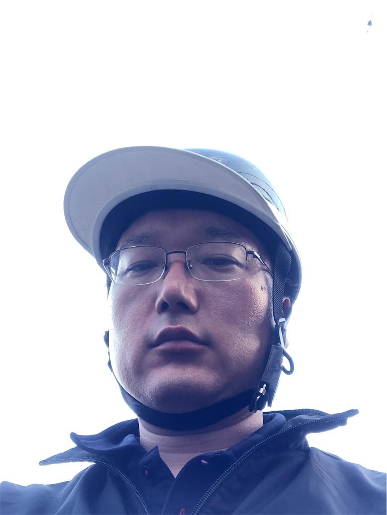 f:id:yhoujou172:20190622232823j:image