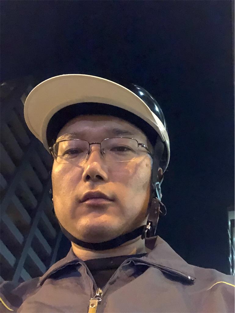 f:id:yhoujou172:20190626200003j:image