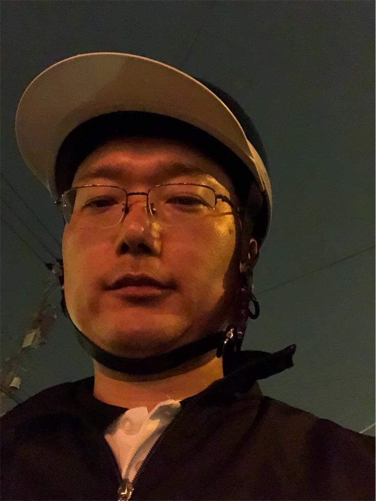 f:id:yhoujou172:20190723003730j:image