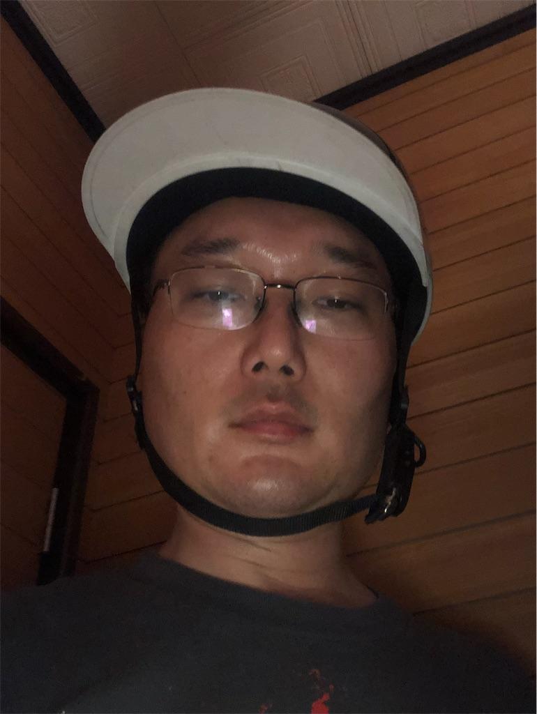 f:id:yhoujou172:20190730015400j:image