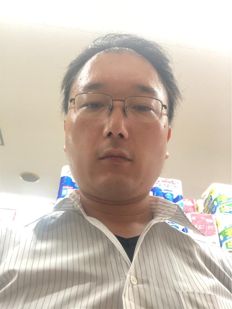 f:id:yhoujou172:20190802055948j:image