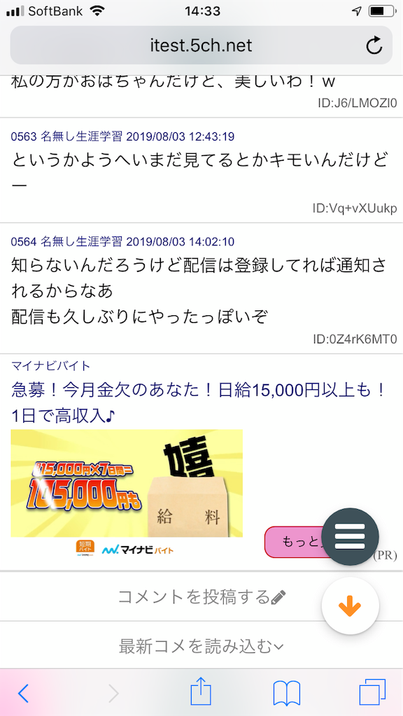f:id:yhoujou172:20190803150820p:image