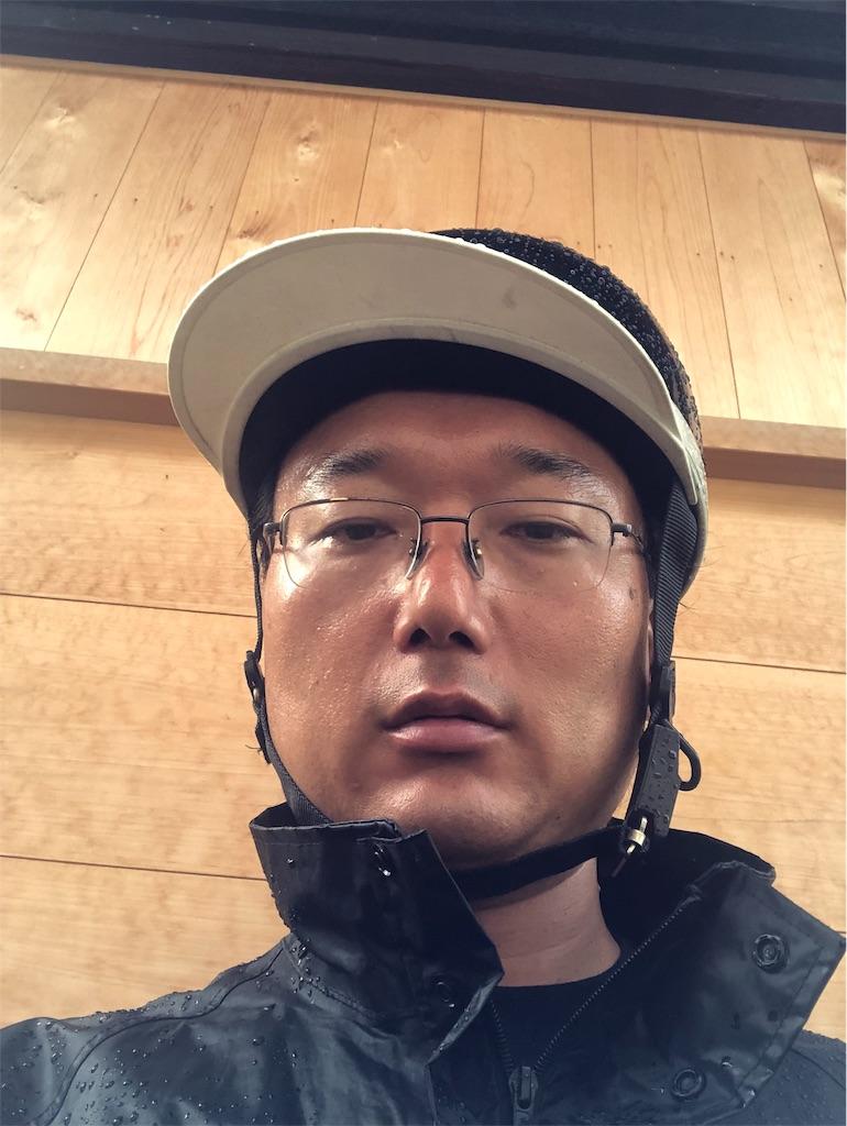 f:id:yhoujou172:20190820214523j:image