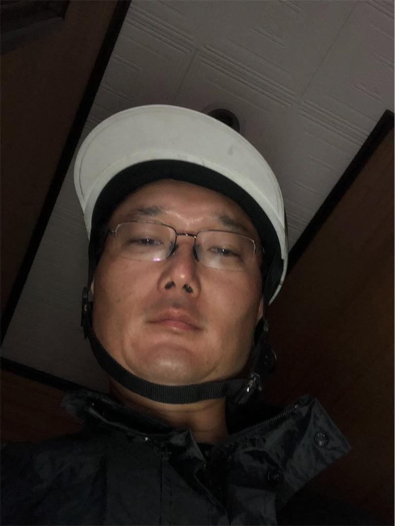 f:id:yhoujou172:20190922004431j:image