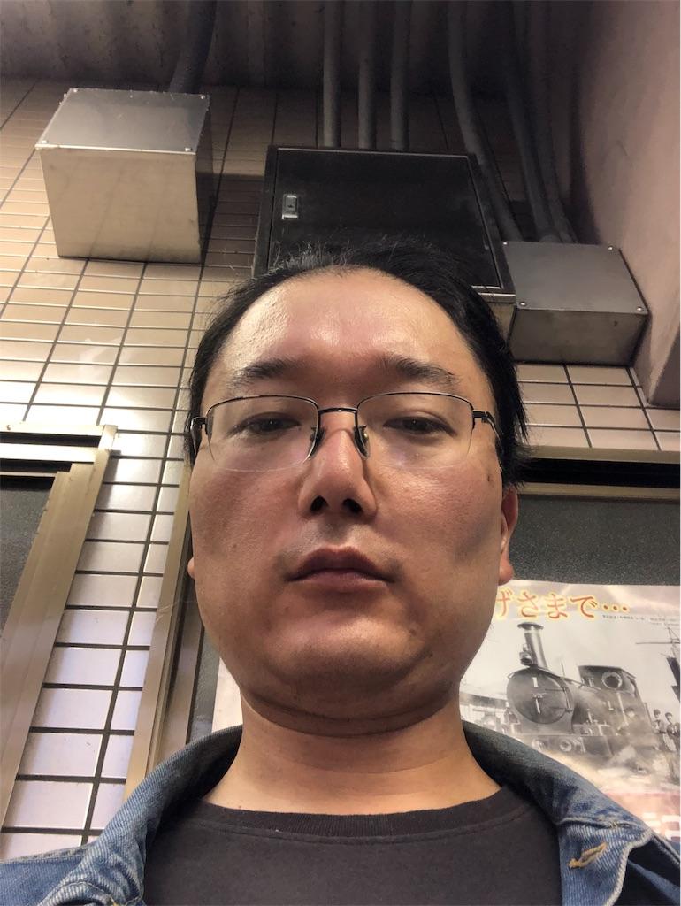 f:id:yhoujou172:20190928170231j:image