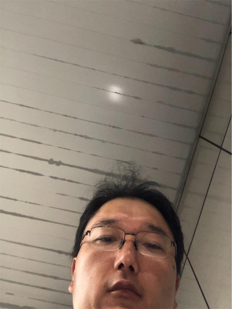 f:id:yhoujou172:20190929113244j:image