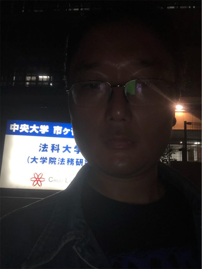 f:id:yhoujou172:20191005001727j:image