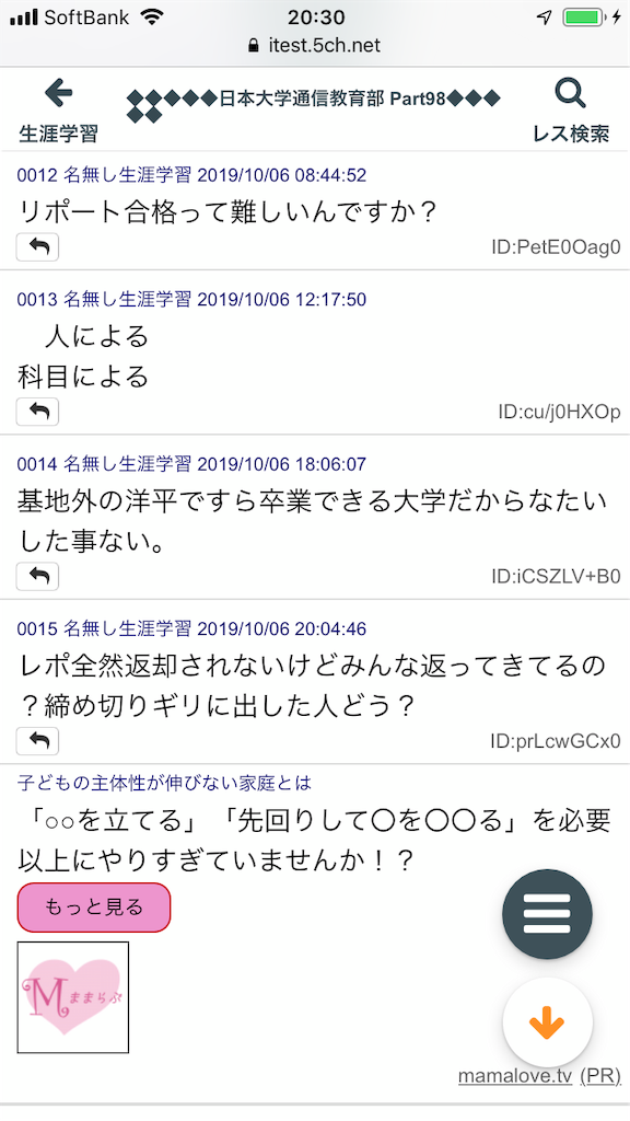 f:id:yhoujou172:20191006224628p:image