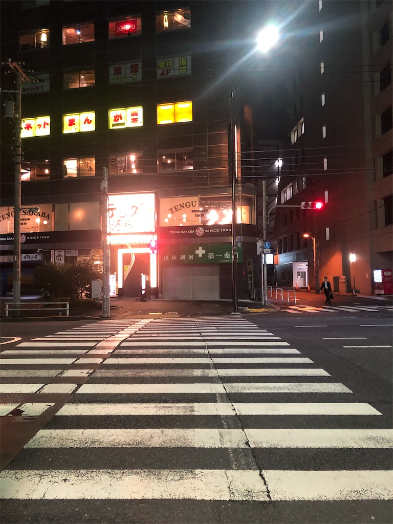 f:id:yhoujou172:20191009002359j:image