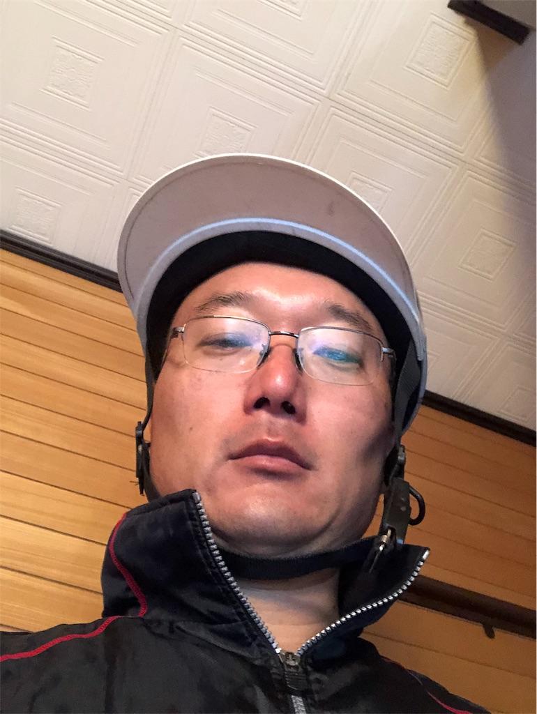 f:id:yhoujou172:20191011193156j:image