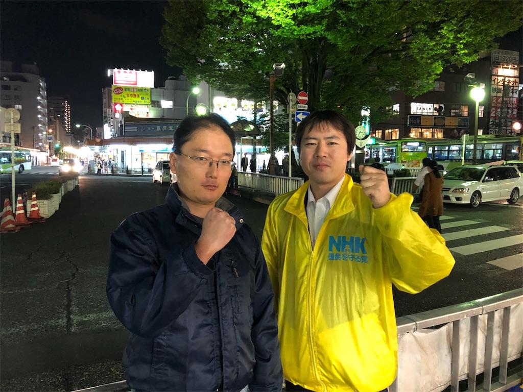 f:id:yhoujou172:20191016205831j:image