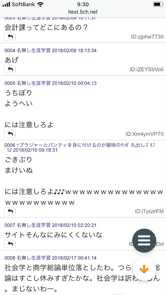 f:id:yhoujou172:20191019095418p:image