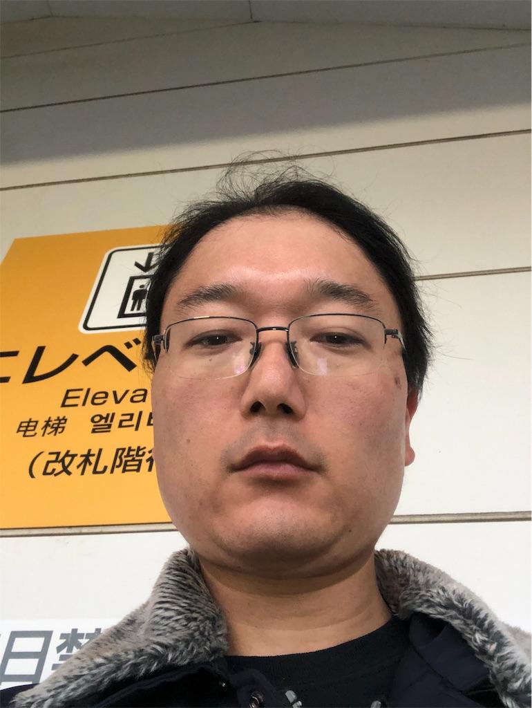 f:id:yhoujou172:20191105165451j:image