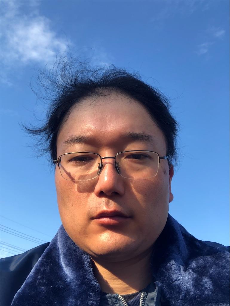 f:id:yhoujou172:20191126102634j:image