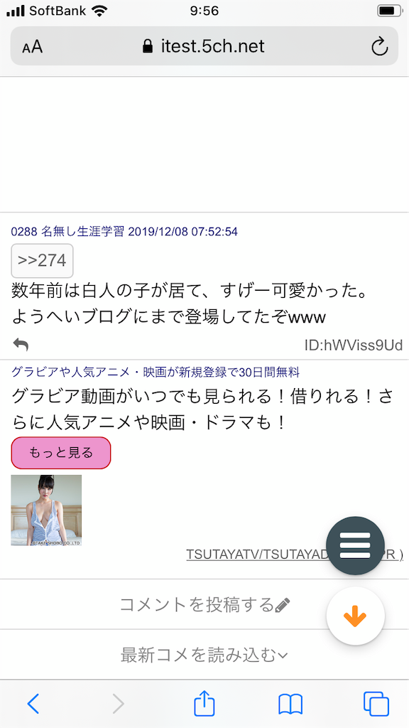 f:id:yhoujou172:20191208165238p:image
