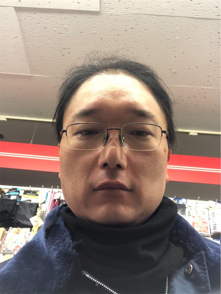 f:id:yhoujou172:20191215121338j:image