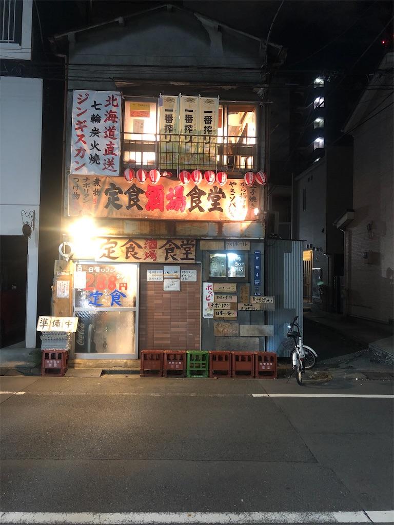 f:id:yhoujou172:20191229133323j:image