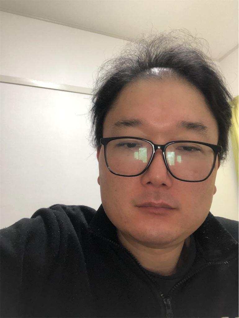 f:id:yhoujou172:20191231172420j:image