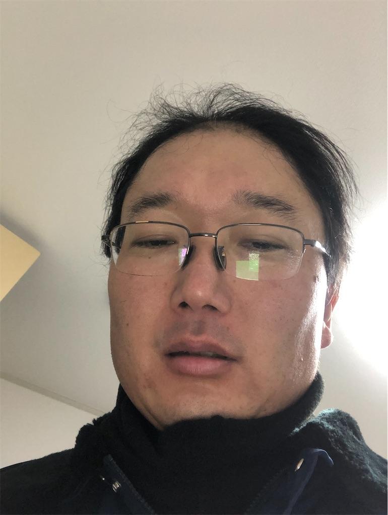 f:id:yhoujou172:20200111120041j:image