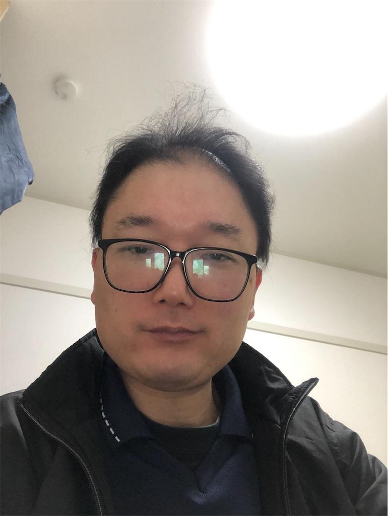 f:id:yhoujou172:20200119130147j:image