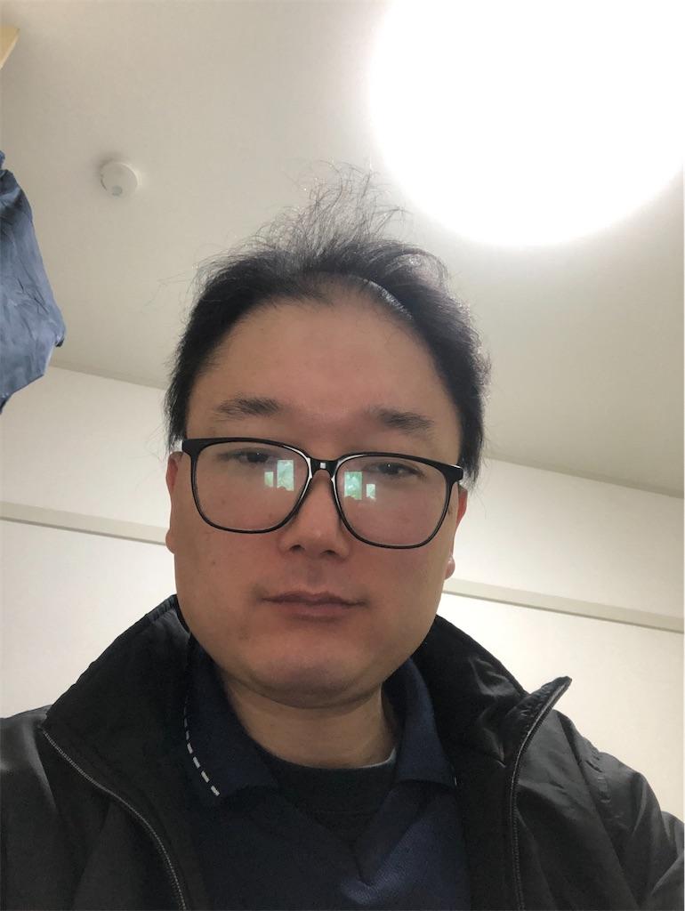 f:id:yhoujou172:20200120231743j:image