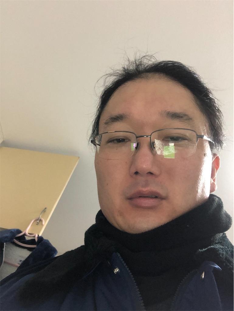 f:id:yhoujou172:20200124074427j:image