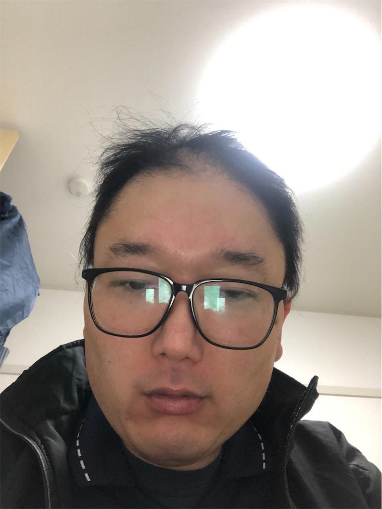 f:id:yhoujou172:20200126022930j:image