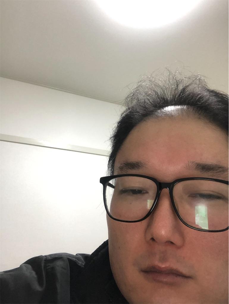 f:id:yhoujou172:20200128153931j:image