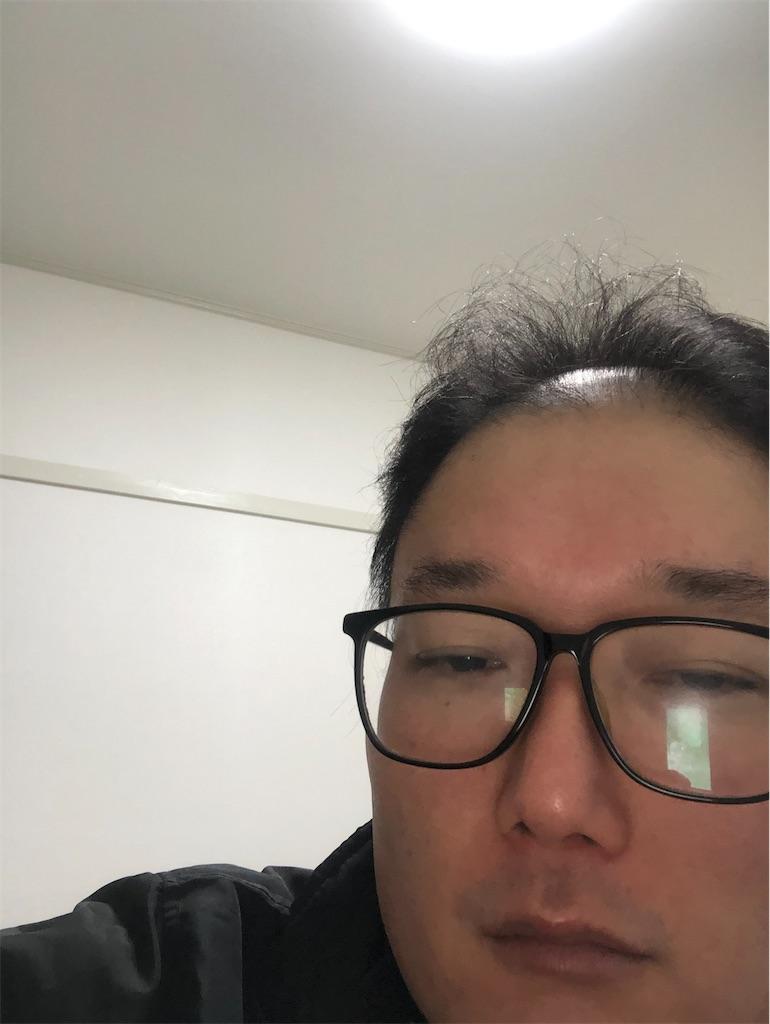 f:id:yhoujou172:20200128165428j:image