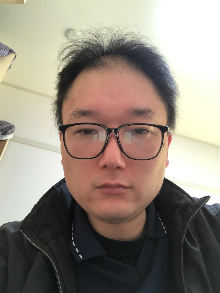 f:id:yhoujou172:20200204110009j:image