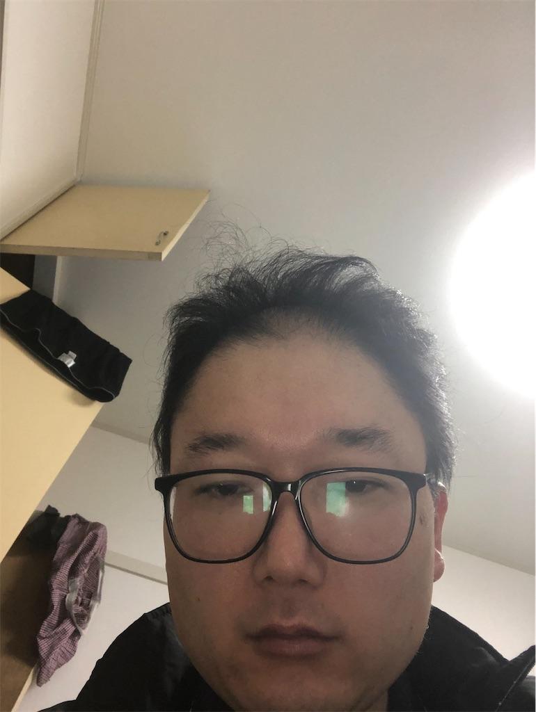 f:id:yhoujou172:20200206165014j:image