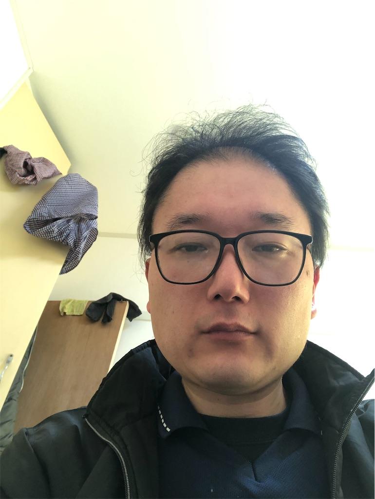 f:id:yhoujou172:20200211163621j:image
